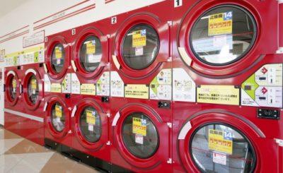 【大型洗濯機あり!】新大阪・東三国駅周辺のコインランドリーまとめ