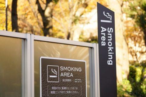 【2020年最新版】天王寺駅周辺でタバコが吸える無料喫煙所まとめ