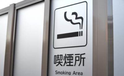 【2020年最新版】心斎橋駅周辺でタバコが吸える無料喫煙所まとめ