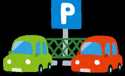 【料金徹底比較】鶴橋駅周辺の安くておすすめな駐車場まとめ