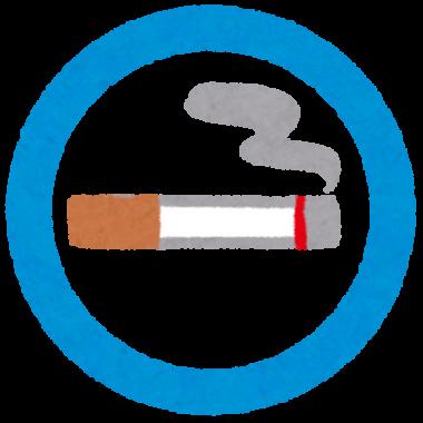 【2020年最新版】難波駅周辺でタバコが吸える無料喫煙所まとめ