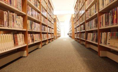 高槻市の市立図書館まとめ!利用方法や便利な蔵書検索やネット予約を紹介
