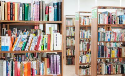 堺市の市立図書館まとめ!利用方法や便利な蔵書検索やネット予約を紹介