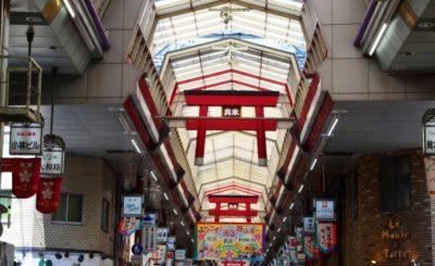 【観光・食べ歩き】日本一長い「天神橋筋商店街」をご紹介