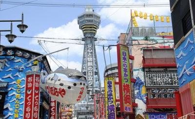 お得に大阪観光♪1日電車乗り放題できる便利な交通チケットまとめ