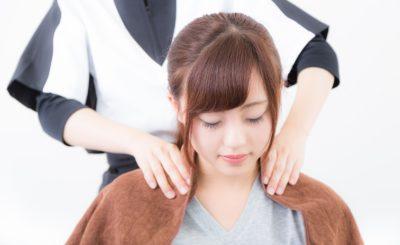 【肩こり・腰痛】鶴橋駅・大阪上本町駅でおすすめのマッサージ・整体4選